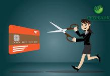 Закрыть кредитку в банке