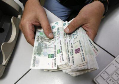 Займ на 10000 рублей